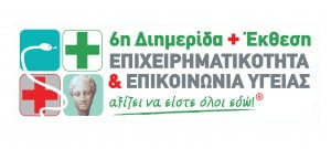 logo 6th conference
