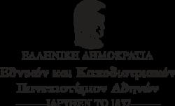 kapodistriako panepisthmio logo