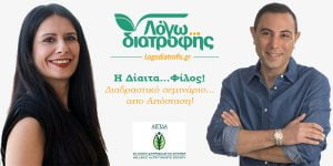 vasilakopoulou grigorakis online diadrastiko seminario
