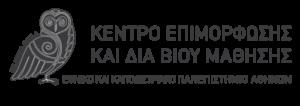 logo kedivim ekpa