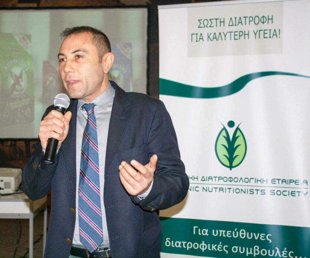 σε συνέδρια επιστημονικής ευθύνης της Ελληνικής Διατροφολογικής Εταιρείας 1