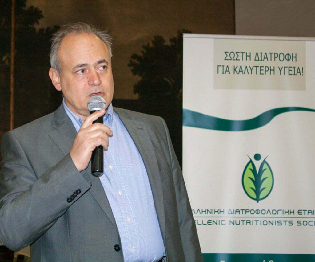 σε συνέδρια επιστημονικής ευθύνης της Ελληνικής Διατροφολογικής Εταιρείας 2