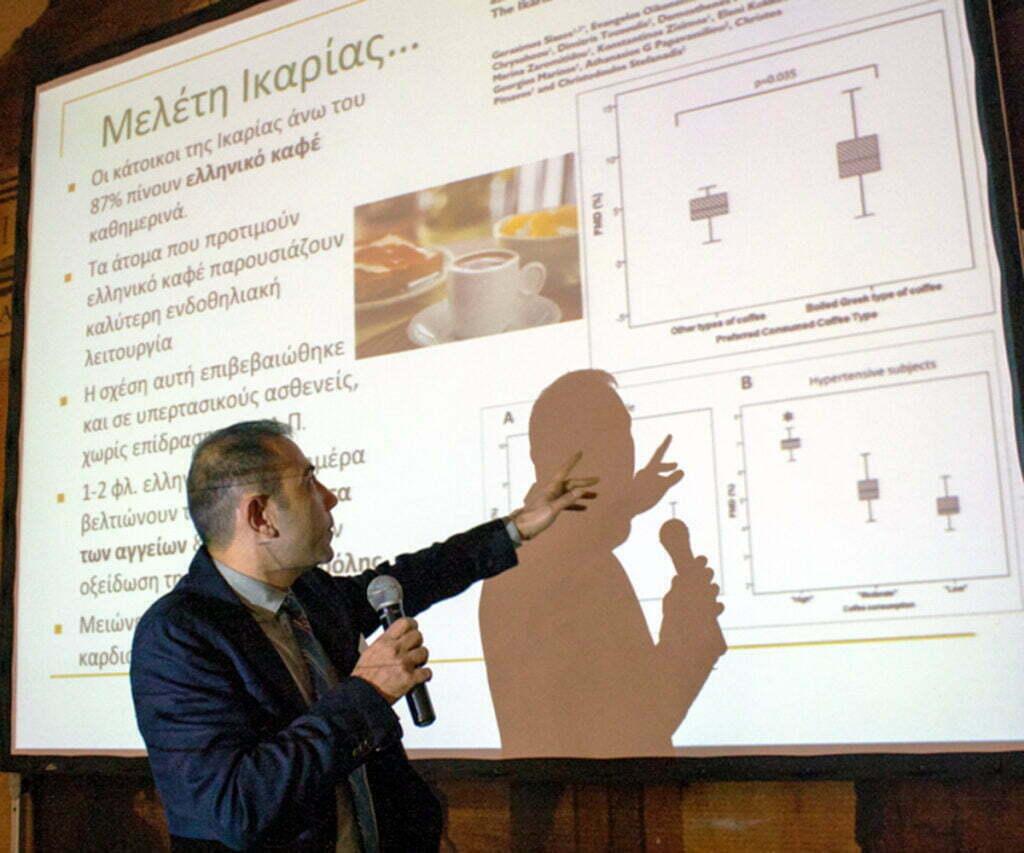 σε συνέδρια επιστημονικής ευθύνης της Ελληνικής Διατροφολογικής Εταιρείας 7