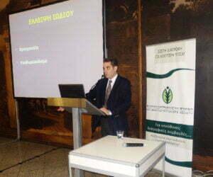 σε συνέδρια επιστημονικής ευθύνης της Ελληνικής Διατροφολογικής Εταιρείας 8