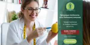 Master Nutritionist in Pediatric Nutrition 3