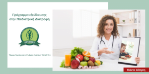 Master Nutritionist in Pediatric Nutrition 5.png