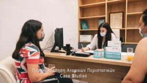 case studies praktiki askisi