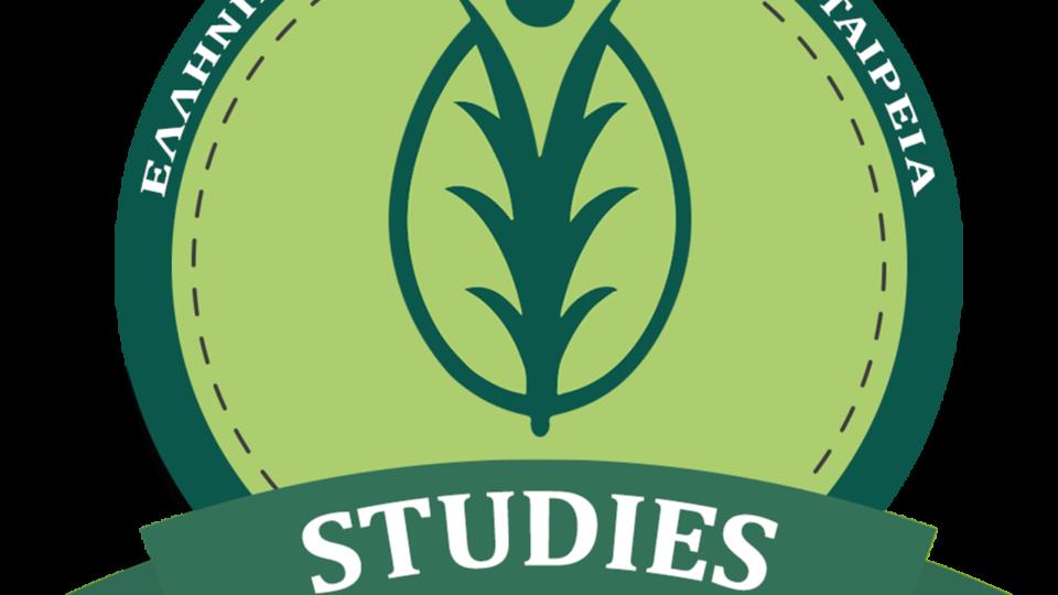 ΕΛΔΕ studies