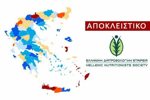 elde-ereuna-pagkosmia-prwtia-elladas-kentriki-paidiki-paxisarkia