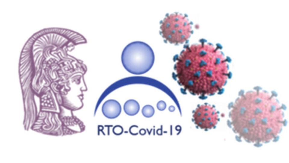 επιδημιολογική-μελέτη-για-τη-λοίμωξη-covid19