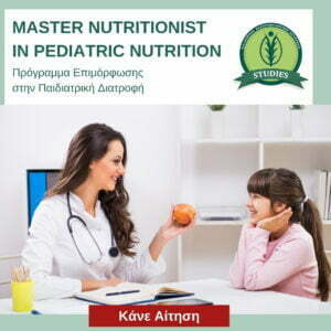 MASTER NUTRITIONIST IN PEDIATRIC NUTRITIONIST SIDEBAR