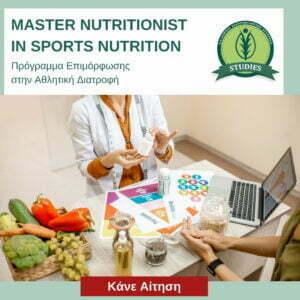MASTER NUTRITIONIST IN SPORTS NUTRITIONIST SIDEBAR