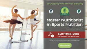 MASTER NUTRITIONIST SPORTS NUTRITION EARLY BIRD 10