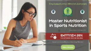 MASTER NUTRITIONIST SPORTS NUTRITION EARLY BIRD 21