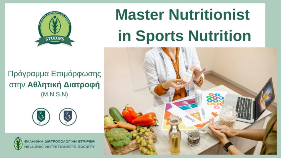 MASTER NUTRITIONIST IN SPORTS NUTRITION