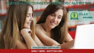 28 EARLY BIRD 1920 Pediatric Nutritionist 3ος κύκλος