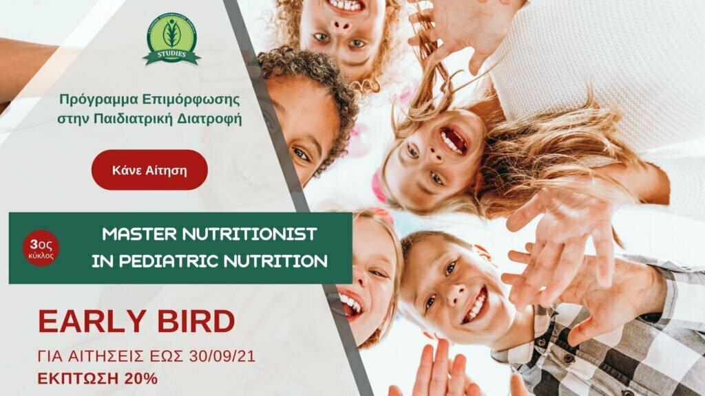6 EARLY BIRD 1920 Pediatric Nutritionist 3ος κύκλος