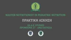 Master Nutritionist in Pediatric Nutrition praktiki askisi