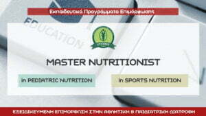 Master Nutritionist pediatric sports nutrition