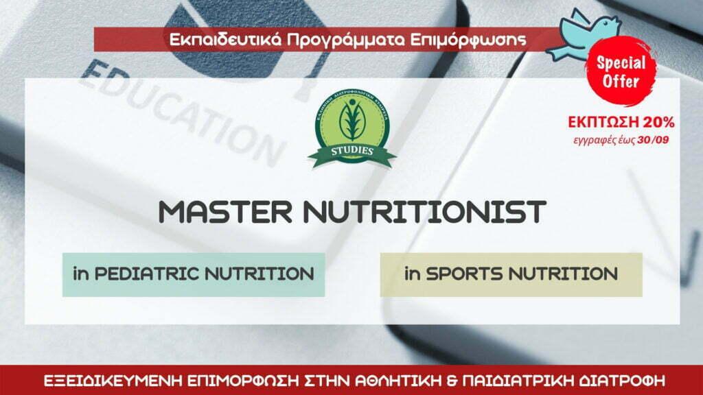 Master Nutritionist pediatric sports nutrition early bird