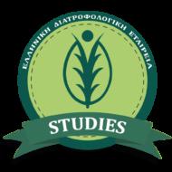 ΕΛ.Δ.Ε. STUDIES